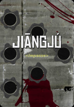 Jiangju card game title
