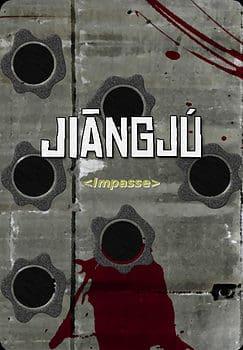 Jiangju card game title